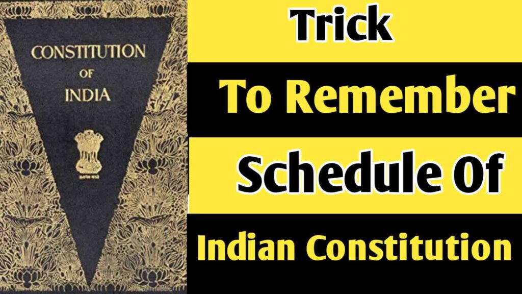 Tears Of Old PM Trick to Remember Schedule of Indian Constitution