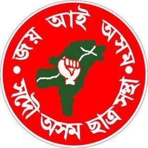 AASU ( All Assam Students Union )