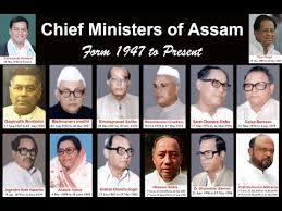 List of CM of Assam | List Of Chief Ministers Of Assam