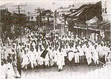 Assam Andolan Sahid List (List of martyrs of Assam andolan)