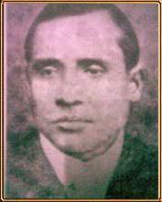 Assamese Poem